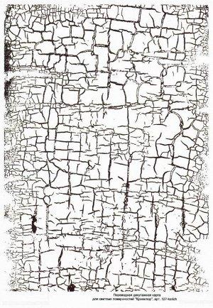 Пленка с изображениями для светлых поверхностей (127-korich)