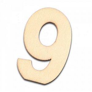 Заготовка цифра Девять 3 см (10109)