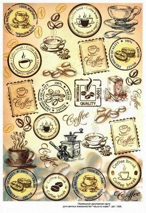 Пленка с изображениями для светлых поверхностей (1596)