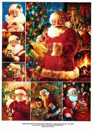 """Пленка с изображениями для светлых поверхностей """"Новогодние подарки Деда мороза"""" (2360)"""