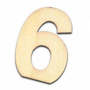 Заготовка цифра Шесть 3 см (10106)