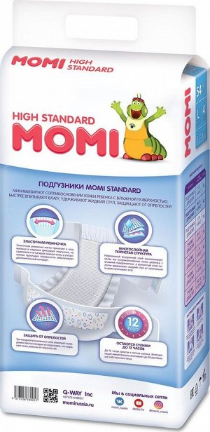 Momi Подгузники High Standard L 9-14 кг, 54 шт