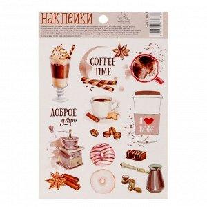 """Бумажные наклейки """"Coffeе time"""" 11х16 см (1778477)"""