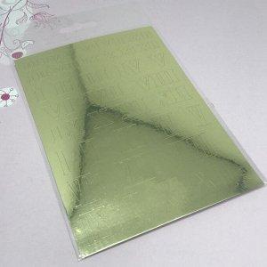 Металлизированные наклейки M01G