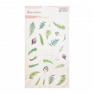 """Наклейки пластиковые """"Растения"""" 10х16 см (3912506)"""