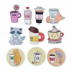 """Наклейки стикеры """"Я люблю кофе"""" 7х7 см (3567425)"""