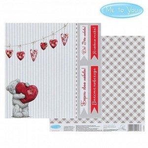 """Бумага для скрапбукинга Me to you Это-моя любовь """"Береги свою любовь"""" 15.5х15.5 см (10 листов)"""