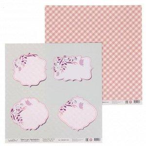 """Бумага для скрапбукинга """"Воспоминания и Ностальгия"""" 30.5х30.5 см BHH013 (5 листов)"""