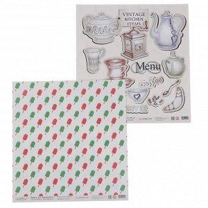 """Бумага для скрапбукинга """"Ванильные и сладкие радости"""" 30.5х30.5 см BCH002 (5 листов)"""