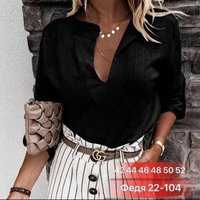 Красивая женская летняя одежда👗👚👙💃 — Блузки,рубашки,футболки — Блузы