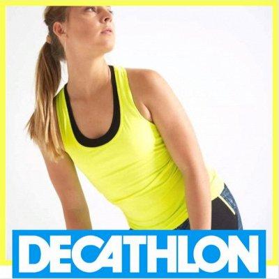 DECATHLON 🥇Одежда и аксессуары для спорта