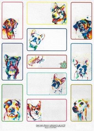 """Скрап-карта формата А4 """"Ярлыки с собачками 3"""" (sck705)"""
