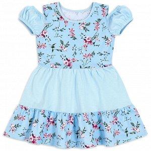 Платье для девочки Палитра