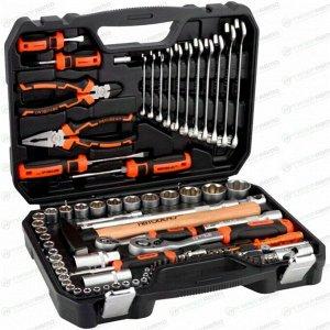 """Набор инструментов Автодело, под размеры 1/2"""" и 1/4"""", комплект 90 предметов, арт. 39890 Professional"""