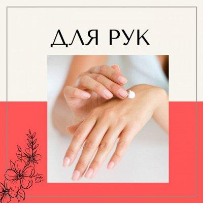 Белита. Крутая косметика Белоруссии — Гели, крема для рук и уход для ногтей