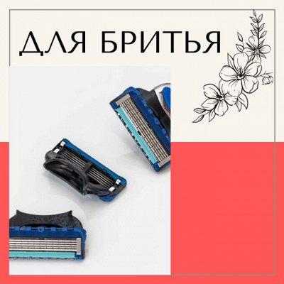 Белита. Крутая косметика Белоруссии — Средства до и после бритья