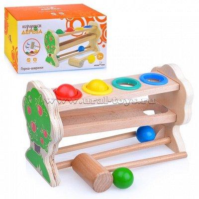 Деревяшки — Стучалки, горки шарики — Деревянные игрушки