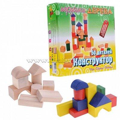 Деревяшки — Конструкторы, сборные модели — Деревянные игрушки