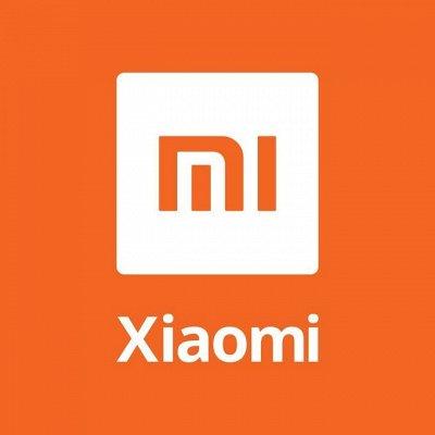 Аксессуары Фирмы Xiaomi