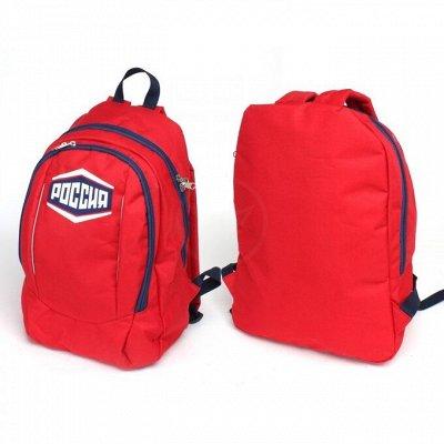Лучшее качество сумок по демократичным ценам — Рюкзаки и ранцы