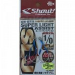 Крючки Shout Super Light Assist 1/2 (х4)