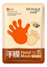 Bioaqua Питательная маска - перчатки для рук с медом