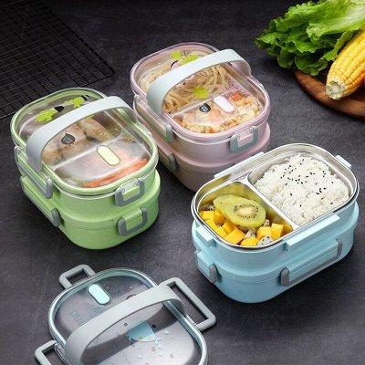 База Полезных Товаров для Дома, Дачи и Авто! — Салатники и контейнеры!✔ — Салатники и блюда