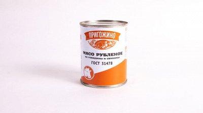 Вкусные и полезные макароны MAKFA — Сайра ГОСРЕЗЕРВ. Курганская тушенка — Рыбные