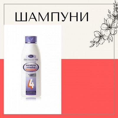 Белита. Крутая косметика Белоруссии — Шампуни