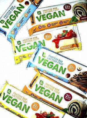 Bombbar Vegan Батончики ВЕГАН протеиновые, 60 гр (не содержит сахара)