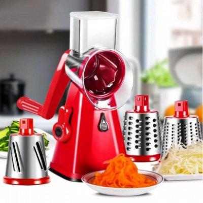 База Полезных Товаров для Дома, Дачи и Авто! — Многофункциональные терки!✔ — Аксессуары для кухни