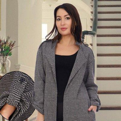 Колготки, чулки, носки от лучших мировых брендов — Одежда+эротик — Женщинам