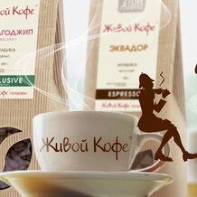 Кофе AFG Blendy, KO&FE.  Дриппакеты -  это удобно! — Живой кофе — Кофе в зернах