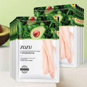 Восстанавливающая маска-носочки для ног ZOZU с маслом авокадо