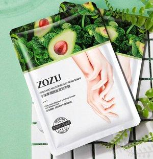 Восстанавливающая маска-перчатки ZOZU для рук с экстрактом авокадо