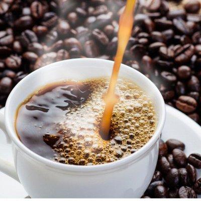 HoReCa!Сухпаек!Акашево!Уральские пельмени!Чизкейк! — Кофе-только самые лучшие сорта от крупнейшего поставщика — Чай, кофе и какао