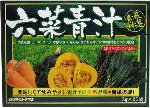 Rokuna Aojiru Vegetable Mix - овощное аодзиру