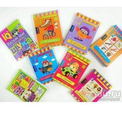 Суперновинки! Всё +игрушки и игры! от 0+ до 99 лет — Умные блокноты, раскраски, развивашки, наклейки — Настольные игры