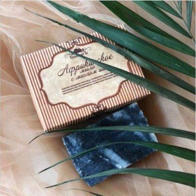 Спи*в*акЪ, натурально и недорого, новый крем/для лица — Мыло в подарочной упаковке — коробочка