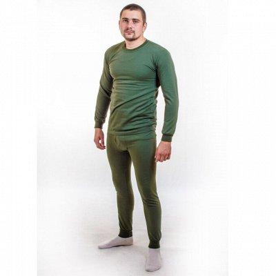 Бюджетный трикотаж для всей семьи-45 — Мужская одежда — Одежда