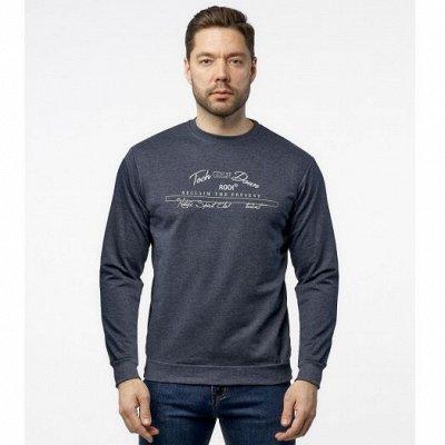B*A*Y*R*O*N одежда для НЕГО - Весна — Трикотаж — Свитеры, пуловеры