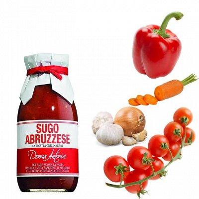Твой ЗАВТРАК по расчету! Следи за фигурой! — Томатные соусы без глютена — Безглютеновые продукты