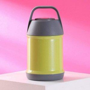 Термос для еды, 450 мл, сохраняет тепло 12 часов, оливковый 6851772