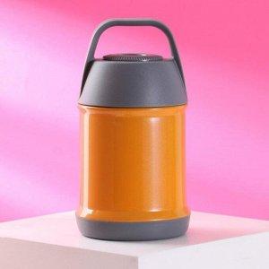 Термос для еды, 450 мл, сохраняет тепло 12 часов, оранжевый 6851773