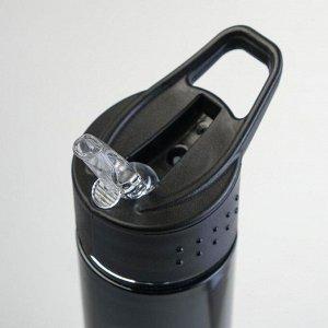 Бутылка для воды 750 мл, нержавеющая сталь, с поильником, 6.8х26.5 см