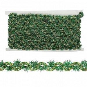 Тесьма зелёная, 1,5 см, в рулоне 10 м