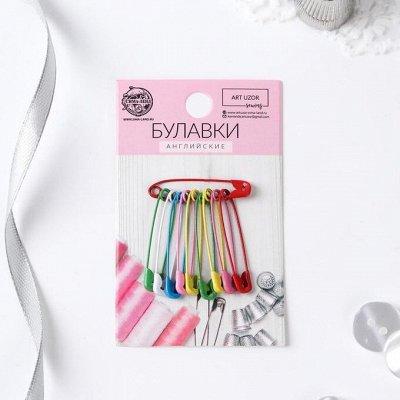 Школа талантов — товары для творчества  — Принадлежности для шитья — Декорирование