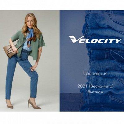 Формула идеальных джинс. Новое: джинсы/юбки/куртки. Акции! 🔥 — Джинсы женские New
