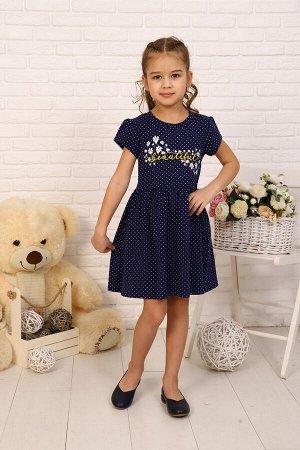 Платье Бисер детское