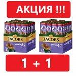 Кофе Якобс шоколад Jacobs 4в1 Choco 24 шт + 24 шт